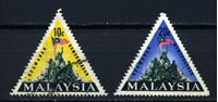Image de Малайзия 1966 г. Gb# 31-2 • Национальный монумент, Куала-Лумпур • Used XF • полн. серия