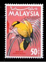 Image de Малайзия 1965 г. Gb# 22 • 50c. черношейная иволга • MLH OG XF