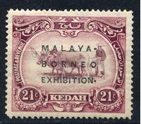 "Изображение Малайя • Кедах 1922 г. Gb# 49 • 21c. надпечатка ""Выставка Борнео-Малайя"" • MLH OG XF ( кат.- £30 )"