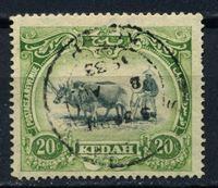 Изображение Малайя • Кедах 1921-32 гг. Gb# 31 • 20c. буйвол на пашне • Used XF