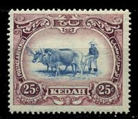 Изображение Малайя • Кедах 1921-32 гг. Gb# 33 • 25c. буйвол на пашне • MLH OG XF