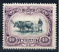 Изображение Малайя • Кедах 1921-32 гг. Gb# 35 • 40c. буйвол на пашне • MLH OG XF ( кат.- £8 )