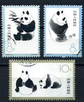 Изображение КНР 1963 г. SC# 708-10 • медведи панда • Used(ФГ) XF • полн. серия