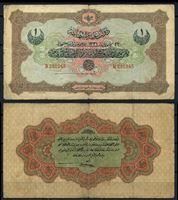 Изображение Турция 1912 г. P# 83 • 1 ливр • регулярный выпуск  • серия № - B 291045 • VF-