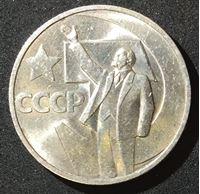 Изображение СССР 1967 г. • KM# 139 • 50 копеек • 50 лет Советской Власти • памятный выпуск • BU