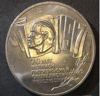 Image de СССР 1987 г. • KM# 208 • 5 рублей • 70-летие Великой Октябрьской революции • памятный выпуск • MS BU