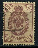 Picture of Россия 1884 г. Сол# 32 • лиловая • Used XF