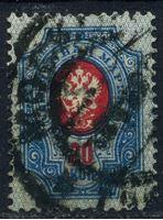 Image de Российская Империя 1902 - 1907 гг. Сол# 49A • 20 коп. • верт. верже • перф: 14.5 • синяя и красн. • Used VF