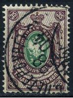 Picture of Российская Империя 1902 - 1907 гг. Сол# 50A • 35 коп. • верт. верже • перф: 14.5 • лиловая и зелен. • Used XF+