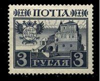 Изображение Российская Империя 1913 г. Сол# 93 • 3 руб. • 300 лет династии Романовых • Царский дом в Москве • Mint NG XF