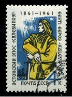 "Picture of СССР 1961г. Сол# 2602 • 100-летие эстонского эпоса ""Калевипоэг"" • 4 коп. • Used(ФГ) XF"