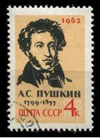 Image de СССР 1962г. Сол# 2656 • Александр Сергеевич Пушкин • 4 коп. • Used(ФГ) XF