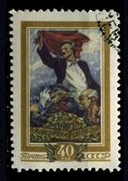 Picture of СССР 1955г. Сол# 1868 • 50-летие революции 1905 года • 40 коп. • Used(ФГ) XF