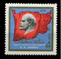Image de СССР 1969г. Сол# 3836 • C Новым годом! В.И. Ленин • MNH OG XF