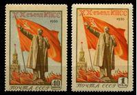 Изображение СССР 1956 г. Сол# 1865-6 • XX съезд КПСС • MNH OG XF • полн. серия