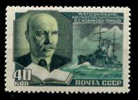 Изображение СССР 1952г. Сол# 1684 • А. Новиков-Прибой • MNH OG XF