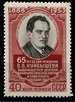 Изображение СССР 1953г. Сол# 1718 • В.В. Куйбышев • MNH OG XF