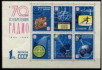 Изображение СССР 1965г. Сол# 3207 • 1 руб. • 70-летие изобретения радио • MNH OG XF • блок