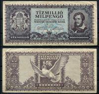 Image de Венгрия 1946 г. P# 129 • регулярный выпуск • VF