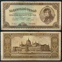 Image de Венгрия 1946 г. P# 124 • регулярный выпуск • VF+