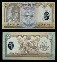 Image de Непал 2002 г. P# 45 • 10 рупий • Коронация. Король Гьянендра Бир Бикрам (пластик) • памятный выпуск • UNC пресс