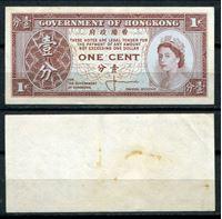 Изображение Гонконг 1961 г. P# 325 • 1 цент • регулярный выпуск • AU