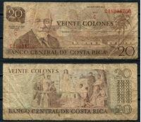 Изображение Коста Рика 1981 г. P# 238с • 20 колонов • регулярный выпуск • VG-