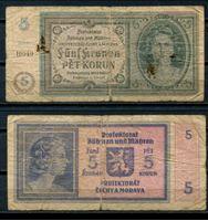Picture of Богемия и Моравия 1940 г. P# 4 • 5 крон • регулярный выпуск • VG+