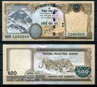 Изображение Непал 2012 г. P# 74 • 500 рупий • тигр • регулярный выпуск • UNC пресс