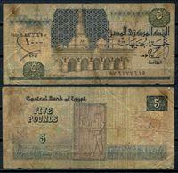 Изображение Египет 1999 г. P# 59 • 5 фунтов • Мечеть Ибн Тулуна • регулярный выпуск • F-