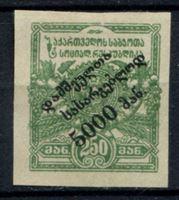 Изображение Грузия 1922 г. Сол# 8A • Грузинская ССР. 5000 руб. (б.з.) • Mint NG VF