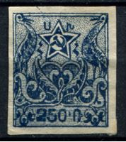 Изображение Армения 1922 г. Сол# 8 • Армянская ССР - 250 руб. • Mint NG VF