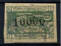 Изображение Азербайджан 1922 г. Сол# 28 • надпечатка 10000 руб.  на 1 руб. • Used VF