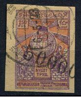 Изображение Азербайджан 1922 г. • надпечатка 50000 руб.  на 250 руб. заверка • Used VF