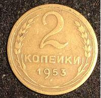 Bild von СССР 1953 г. KM# 113 • 2 копейки • регулярный выпуск • VF-