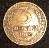 Image de СССР 1954 г. • KM# 114 • 3 копейки • регулярный выпуск • XF-