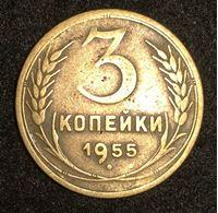 Image de СССР 1955 г. • KM# 114 • 3 копейки • регулярный выпуск • VF