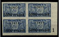 """Изображение РСФСР 1922 г. • Сол# 17Aa • 5000 руб. на 20 руб. (ультамарин. тонк. бум.) контр. № """"1""""!! • MLH OG XF+ • кв.блок"""