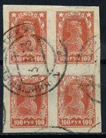 Изображение РСФСР 1922-1923 гг. Сол# 76 • 100 руб. Красноармеец. (б.з.) • стандарт • Used XF • кв.блок