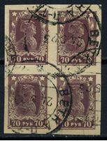Изображение РСФСР 1922-1923 гг. Сол# 75 • 70 руб. Красноармеец. (б.з.) • стандарт • Used XF • кв.блок