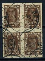 Изображение РСФСР 1922-1923 гг. Сол# 74 • 50 руб. Красноармеец. (б.з.) • стандарт • Used XF • кв.блок