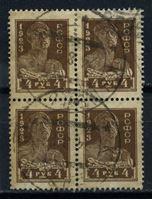 Image de РСФСР 1923 г. Сол# 82 • 4 руб. Рабочий • стандарт • Used XF • блок 6м.