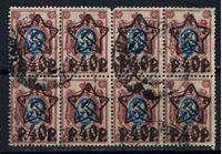 "Image de РСФСР 1922 г. Сол# 64A • 40 руб. на 15 коп. надпечатка ""Звезда"" • стандарт • Used VF • блок 8м."