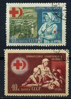 Изображение СССР 1956 г. Сол# 1891-2 • Красный крест • Used(ФГ) XF • полн. серия