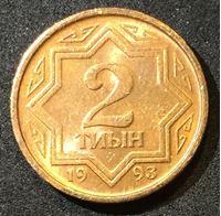 Изображение Казахстан 1993 г. • KM# 1a • 2 тиына • регулярный выпуск • MS BU