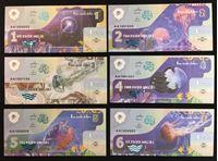 Изображение Тихоокеанские территории 2016 г. • 1,2,3,4,5,6 долларов • медузы • локальный выпуск • UNC пресс