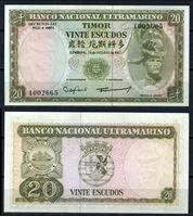 Изображение Тимор 1967 г. P# 26 • 20 эскудо • регулярный выпуск • UNC пресс