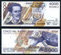 Изображение Эквадор 1999 г. P# 128 • 5000 сукре • гигантская черепаха • регулярный выпуск • UNC пресс ( кат. - $8 )