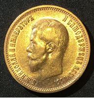 Изображение Россия 1899 г. Э • Б • Уе# 0334 • 10 рублей • Николай II (золото) • регулярный выпуск • AU+