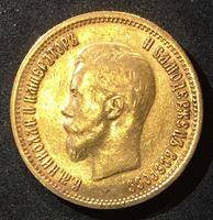 Изображение Россия 1899 г. A Г • Уе# 0332 • 10 рублей • Николай II (золото) • регулярный выпуск • BU